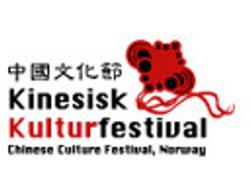 Kinesisk Kulturfestival