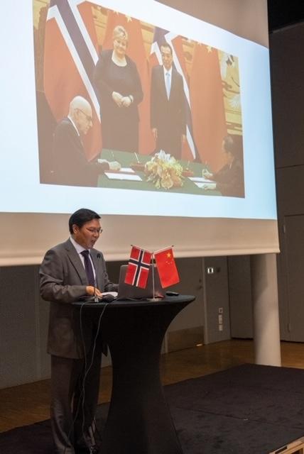 H.E. Chinese Ambassador