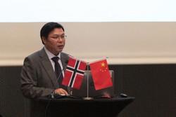 H.E.Chinese Ambassador