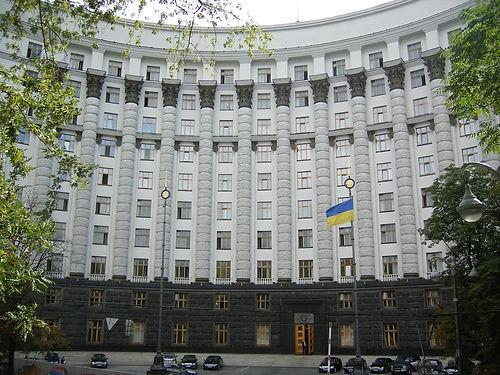 Будинок_уряду_України,_Київ.jpg