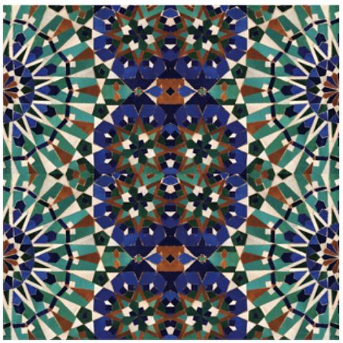 Marrakesh Moi (me) Reversible Presentation plate - Runner