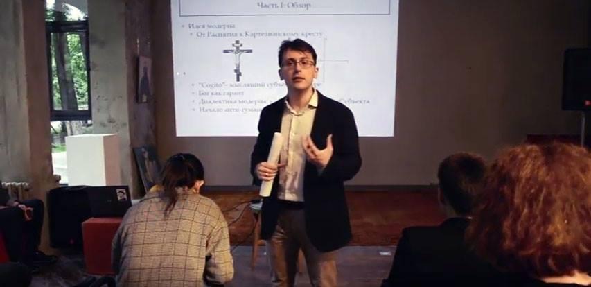 Лекция Михаила Акулова