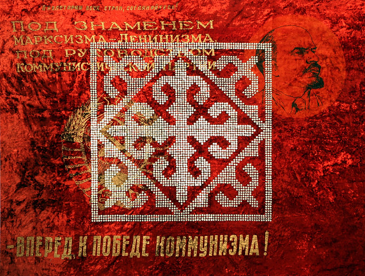 Dedication to centenary of the Komsomol, Kuanysh Bazargaliyev