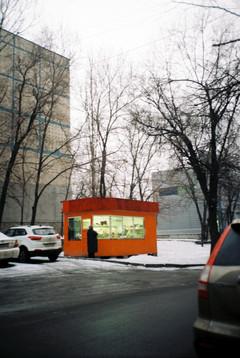 Бауыржан Сабитов