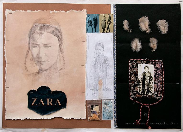 Zara, Saule Dyussenbina