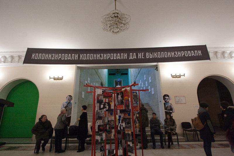 Slogans, Zoya Falkova