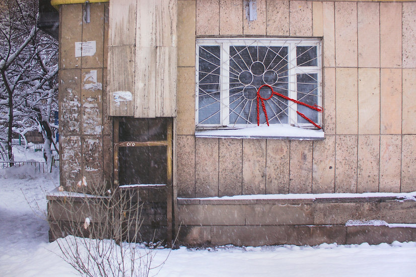 Windows of Tolerance, Asel Kadyrkhanova