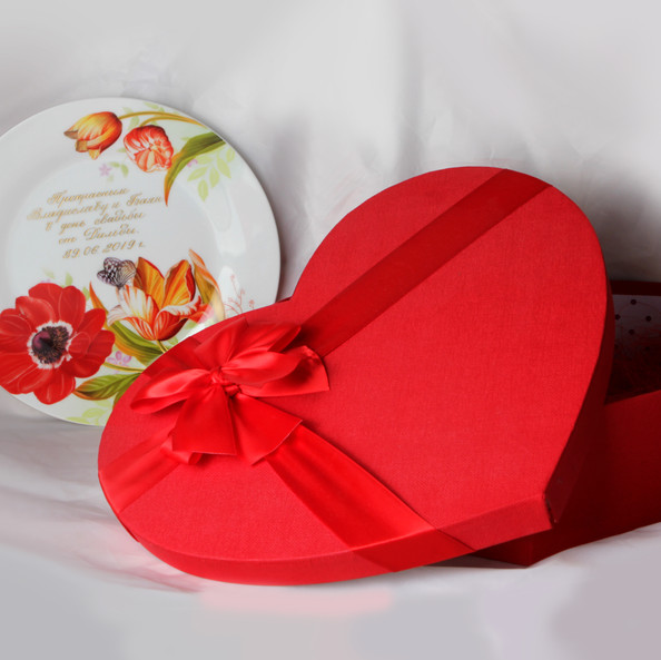 Dilda Ramazan, Love