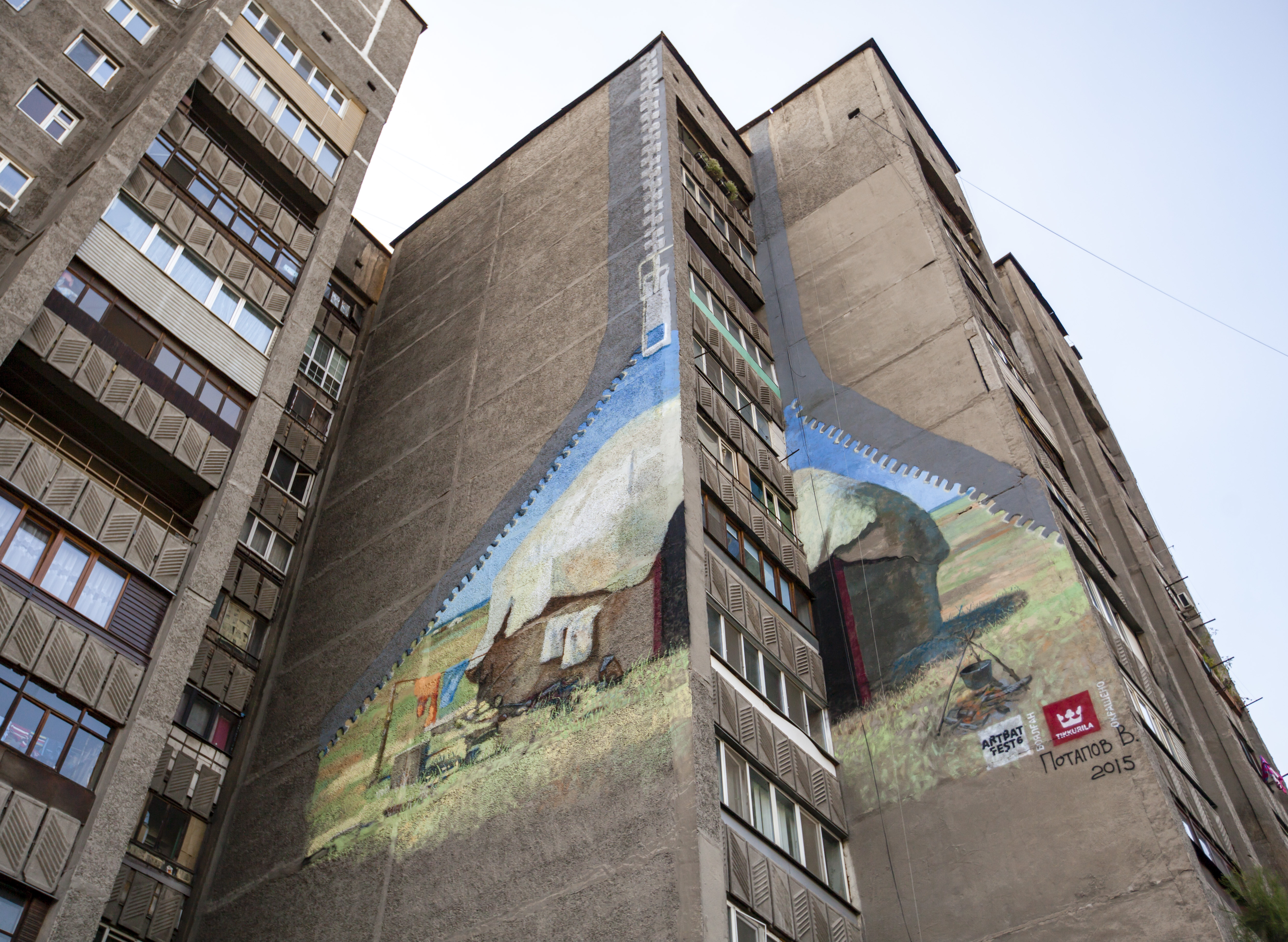 Artbat.Fest.Street.Art.Full.18