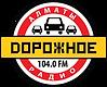 logo_radio_strada.png