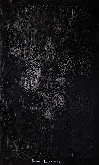 Untitled, Leonid Khan