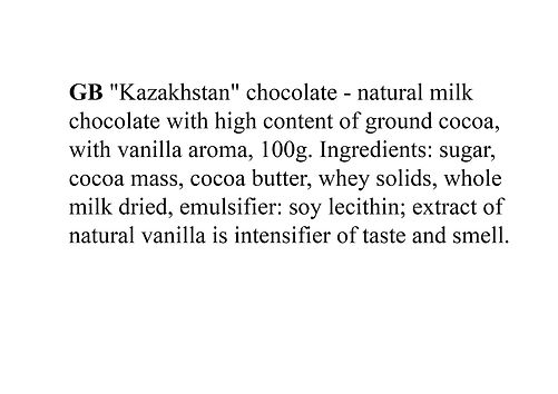 Описание шоколад.jpg