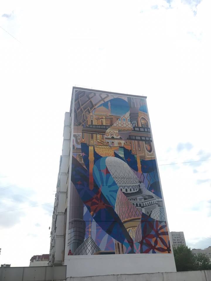 Urbat Art Astana_029