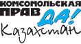 Koms-Logo_kazah_DA_10х5см.png