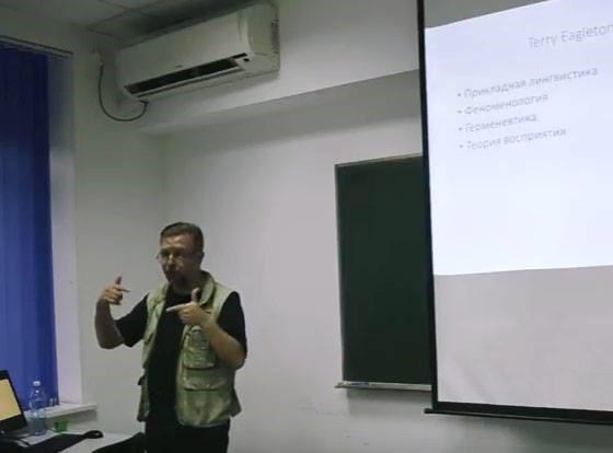 Лекция Алексея Улько