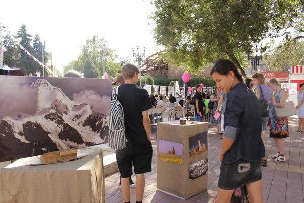 Арт-площадка 2012 (28)