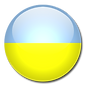 Ukrain vlag rond.png
