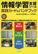 2016kimura.jpg