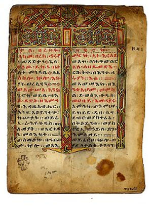 1 Enoch Ethipoic Illuminated Manuscripts Flood Noah Genesis Apocrypha Pseudepigripha Bible Second Temple Judaism