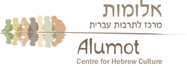 Alumot logo-eng-heb (1) copy.png