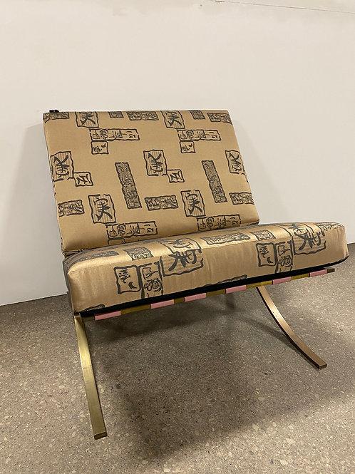Brass Frame Chair