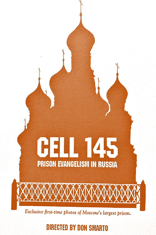 Cell 145