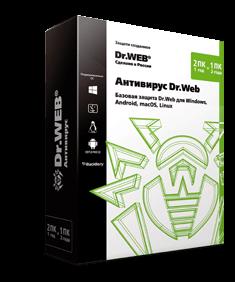 DrWeb antivir.png