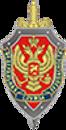 logo_fsb.png