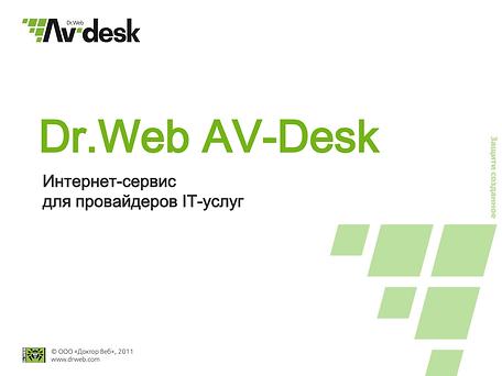 AVdewsk.png