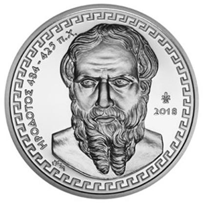 Greek Culture: Herodotus