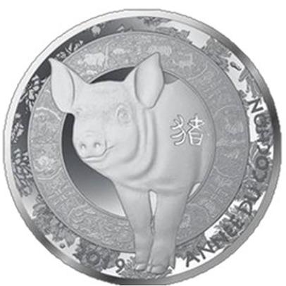 Année lunaire du cochon