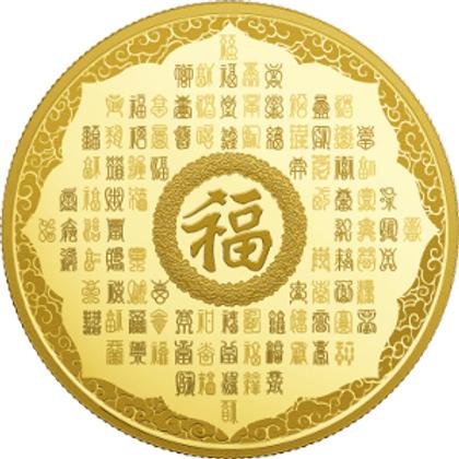 Cent vœux de Bonne Fortune