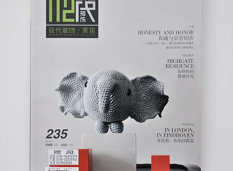 Farnesio is on the cover of Modern Decoration Home mag!!!!