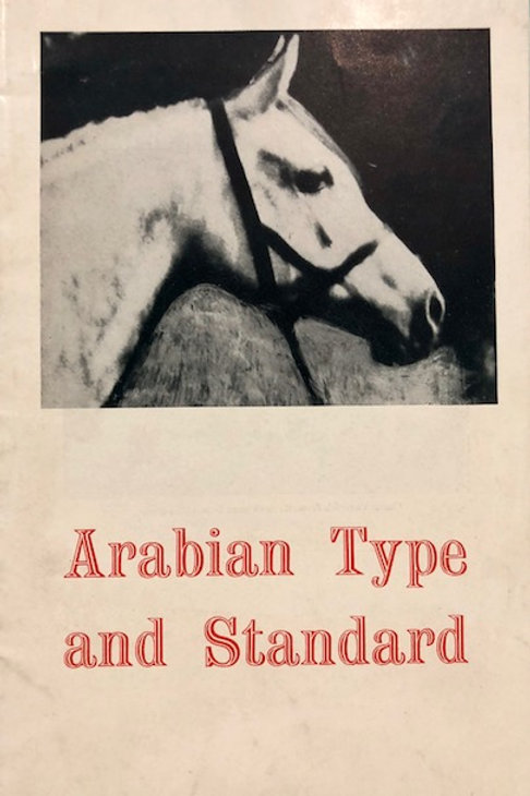 Arabian Type and Standard - AHS
