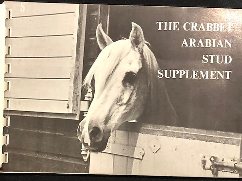 The Crabbet Arabian Stud Supplement, Cecil Covey