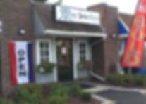 Roy Store (landscape) 7x5 c.jpg