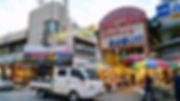 travelinfo1_jasj_2.jpg