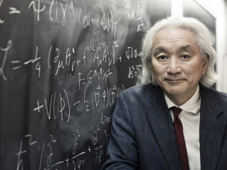 Noted physicist says string theory suggests we're all living in God's matrix