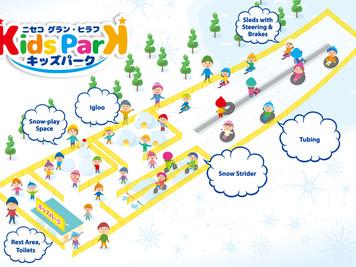 二世古新開的冬季兒童樂園
