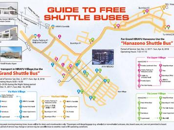 17-18二世古免費穿梭巴士路線圖