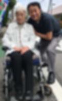 車椅子利用者さんと一緒の写真
