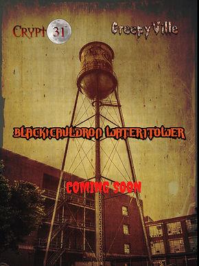 Black Cauldron Water Tower.jpg