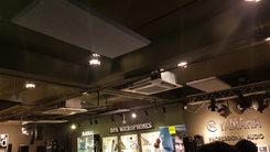AV United Acoustics >