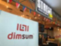 DimSum Media Event