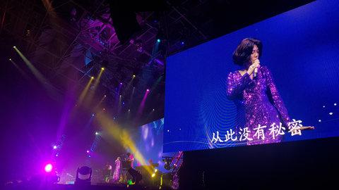 Tsai Chin Concert >