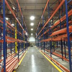 HSE National Distribution Centre