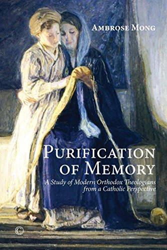 Purification of Memory