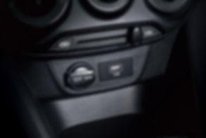 Atos-interior-detail-ConvertImage.jpg