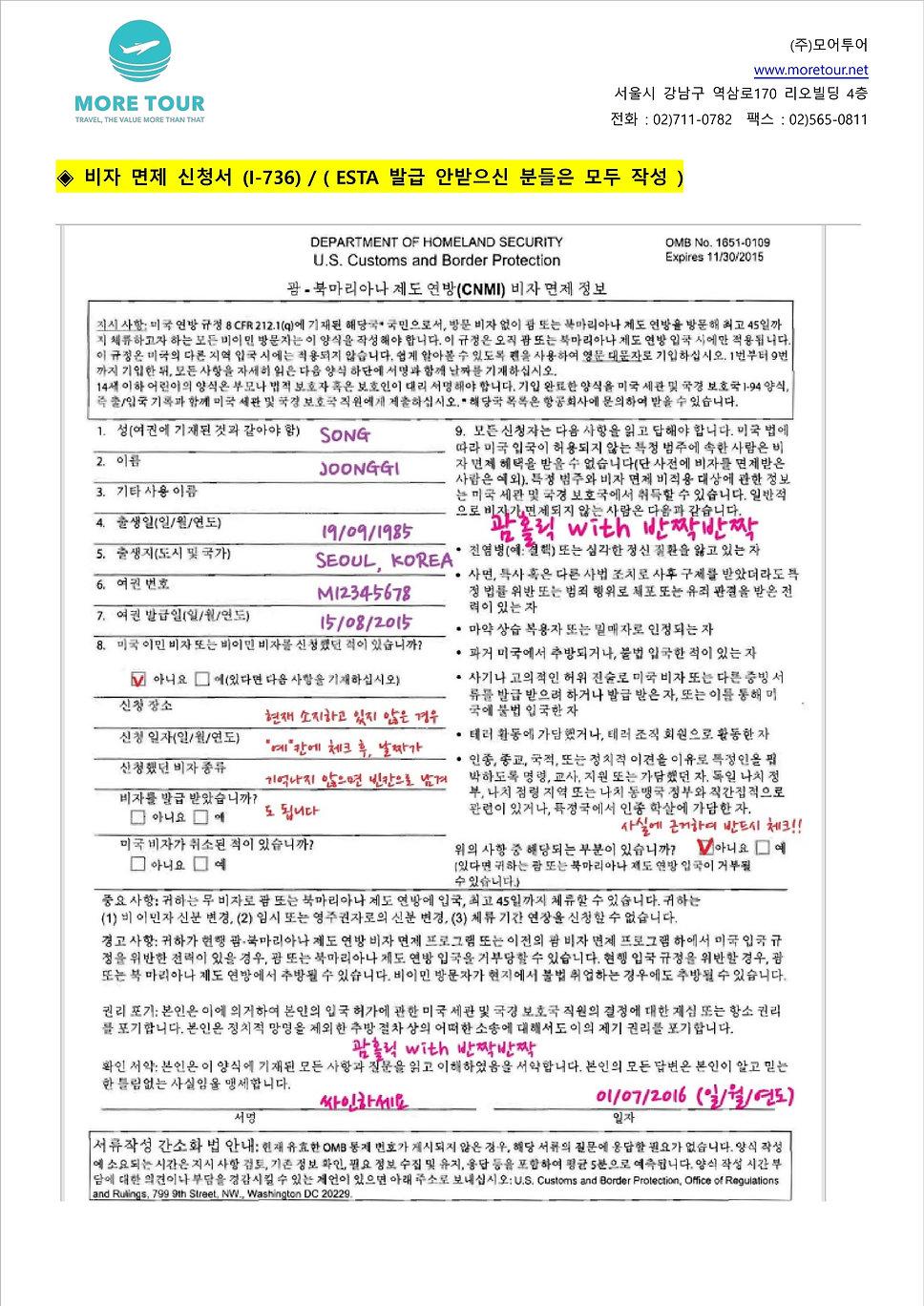 모어투어 - 2020 레오팔레스 소개자료.pdf_page_03.jpg