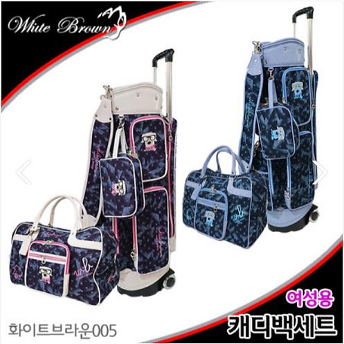 화이트브라운005 캐디백세트 여성용(정품)